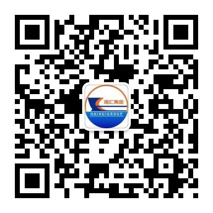 350vip葡京集团官方微信