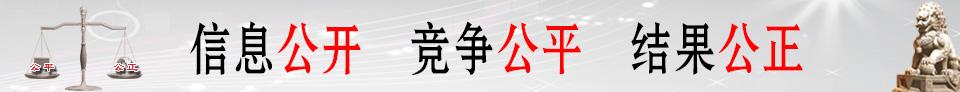 海�R招��_海�R牌袋式除�m器、�硫�硝、��式�送�C、�硫除�m器、破碎�C�槊�牌�a品
