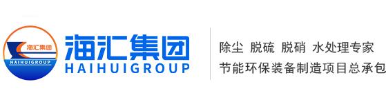 www.3559.com,新豪天地官方网站3559―脱硫脱硝设备生产专家