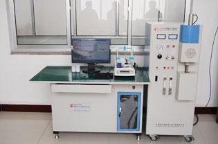 高�l�t外碳硫分析�x