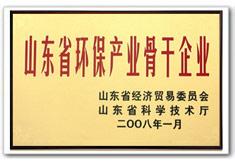 www.3559.com,新豪天地官方网站3559为山东省环保产业骨干企业