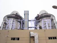 章丘市顺营冶金辅料有限公司脱硫项目