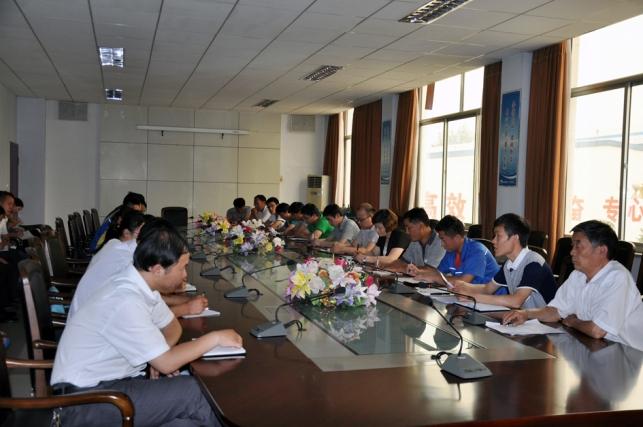 海汇集团团组织工作会议