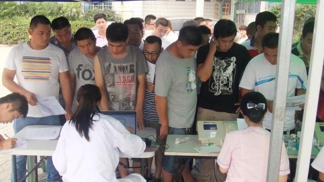 海汇集团组织义务献血活动