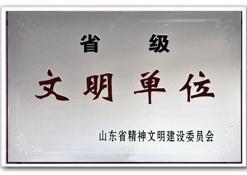 www.3559.com,新豪天地官方网站3559,省级文明单位