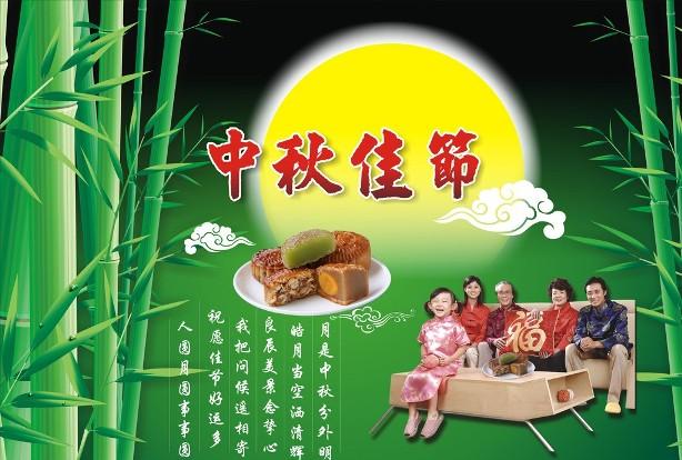 海汇集团恭祝大家中秋节快乐!