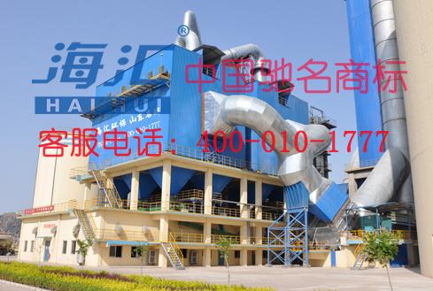 日产5500吨新型干法水泥熟料生产线除尘项目—海汇牌脉冲袋式除尘器