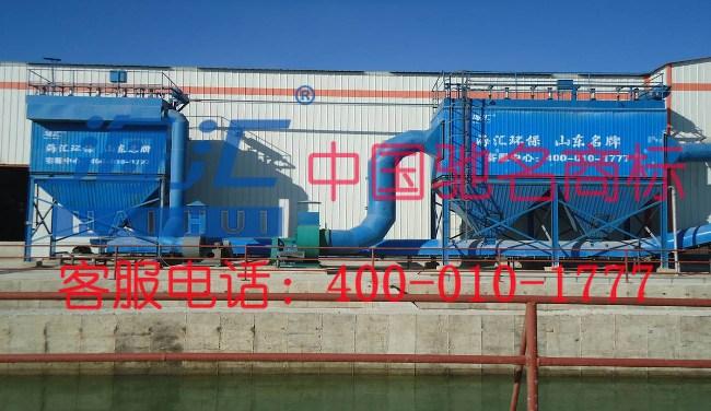 石子生产线除尘项目--海汇牌脉冲袋式除尘器