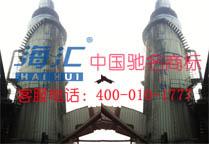 山西晋城健牛冶铸公司双碱法烟气脱硫系统设备和安装项目