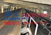 印尼西加里2x50MW电站输送项目--皮带输送机|滚筒|托辊|托辊支架