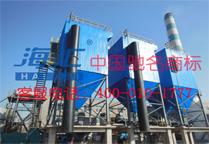 时风集团电厂除尘器改造工程--电袋复合除尘器