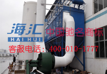 中频电炉除尘项目--脉冲袋式除尘器
