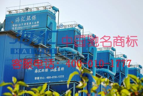 PPCS系列气箱式脉冲袋式除尘器