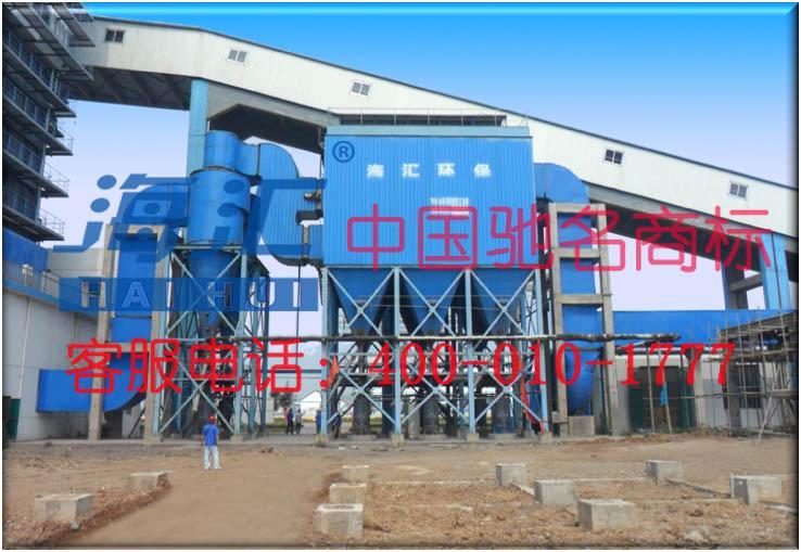 燃煤锅炉专用DFMC系列脉冲布袋式除尘器