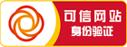888真人官方网站袋式除尘器|脱硫脱硝|带式输送机|电动清扫车|洗扫车可信网站