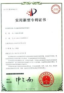 香港马报免费资料大全_带式输送机伸缩给料装置