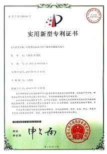 香港马报免费资料大全_室外型高温袋式除尘器密封保温入空门