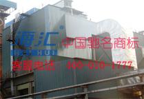 兖矿国际焦化1#锅炉静电除尘器改电袋复合除尘器项目