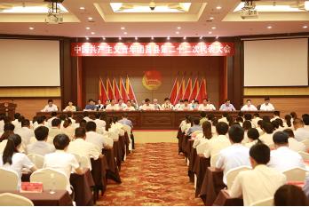共青团莒县第二十二次代表大会圆满召开