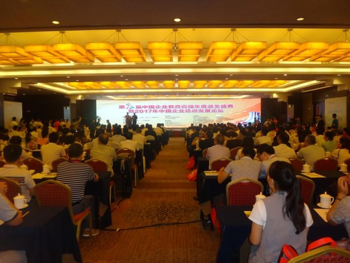 8月24日-26日,中国企业教育百强论坛大会在广西南宁隆重举行。来自全国60多位培训界的专家学者和全国600多家企业的负责同志参加了论坛会议,集团总部职教部负责同志应邀参加了此次论坛会议。