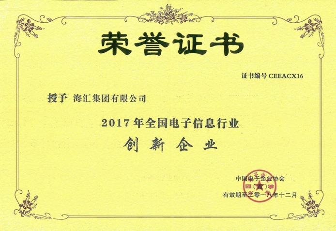 www.3559.com,新豪天地官方网站3559为全国电子信息行业优秀创新企业