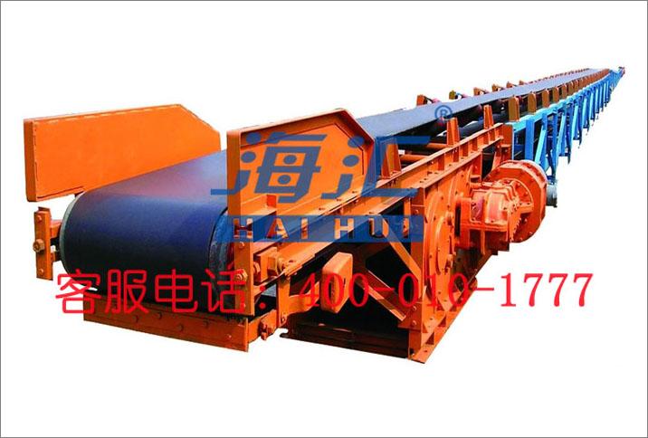 海汇集团矿用DSJ可伸缩带式输送机