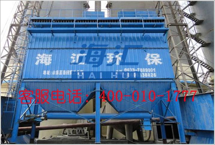 海汇集团HFMC系列行喷袋式除尘器