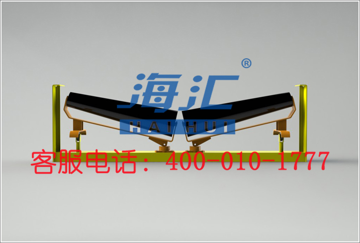 www.3559.com,新豪天地官方网站3559锥形下调心托辊组