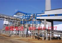 力源热电公司除尘输送项目--袋式除尘器、带式输送机