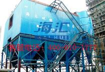 河北电厂130T/h流化床锅炉除尘项目--脉冲袋式除尘器