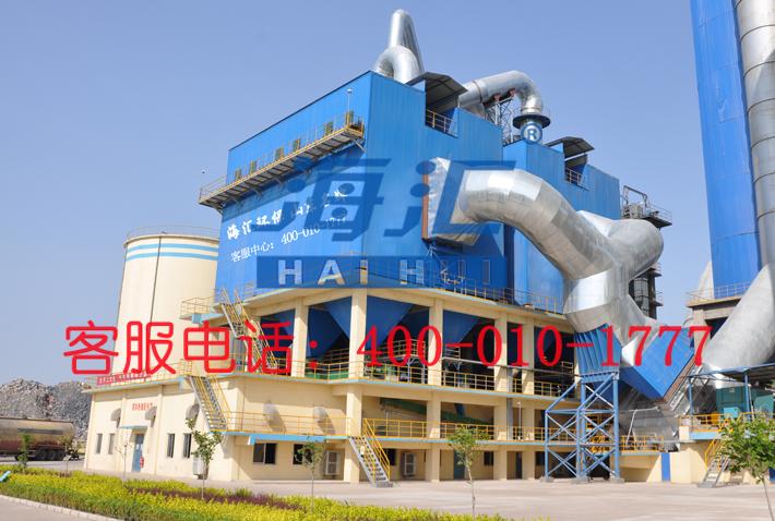 日产5500吨新型干法水泥熟料生产线除尘项目―海汇牌脉冲袋式除尘器