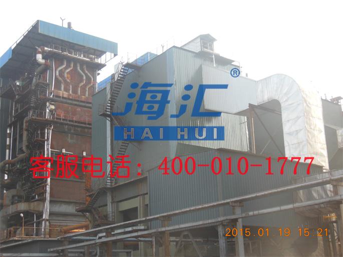 香港马报免费资料大全_兖矿国际焦化1#锅炉静电除尘器改电袋复合除尘器项目
