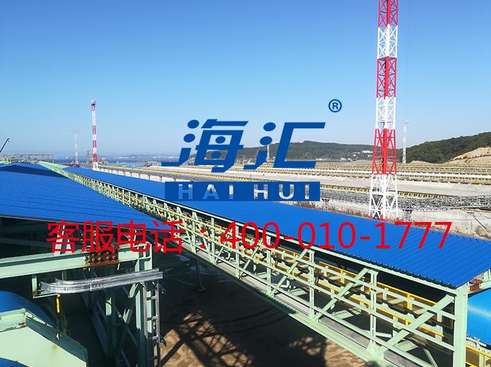 俄罗斯东方港三期煤炭输送项目-带式输送机、袋式除尘器及配套钢结构出口项目