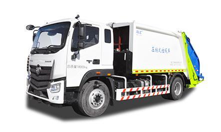 海汇牌压缩式垃圾车(国VI)