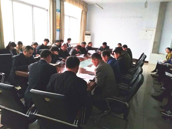 海汇集团工会、女工委召开工作会议
