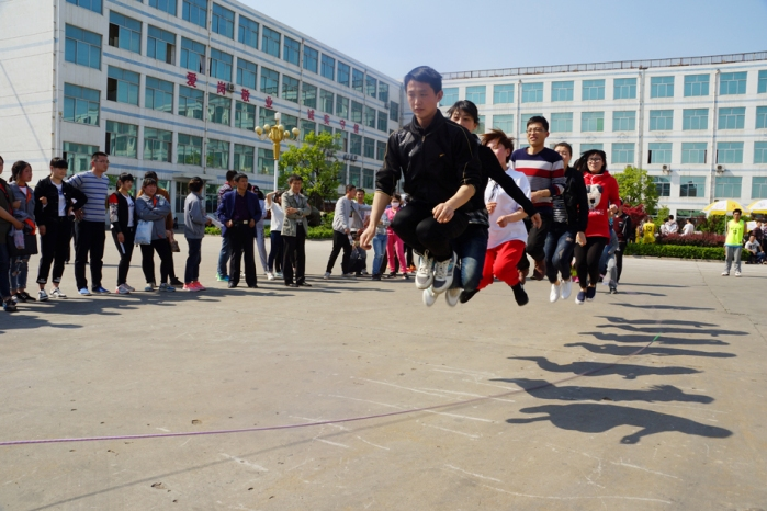 海汇集团2017年度职工运动会 趣味运动乐翻天 团队协作展风采--06跳大绳