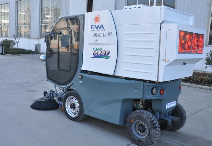 海汇亿华牌新能源电动清扫车EW4DS1600
