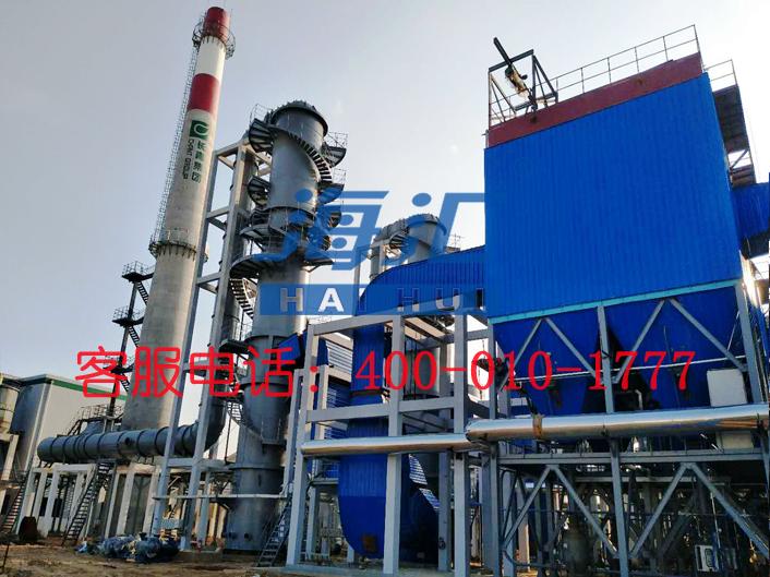 海汇集团承接的广东曲江经济开发区集中供热项目循环流化床锅炉配套布袋除尘及湿法烟气脱硫系统工程