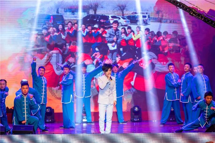 """05""""艰苦奋斗、砥砺前行""""海汇集团2019年元旦联欢晚会精彩举行-歌伴舞《中国力量》"""