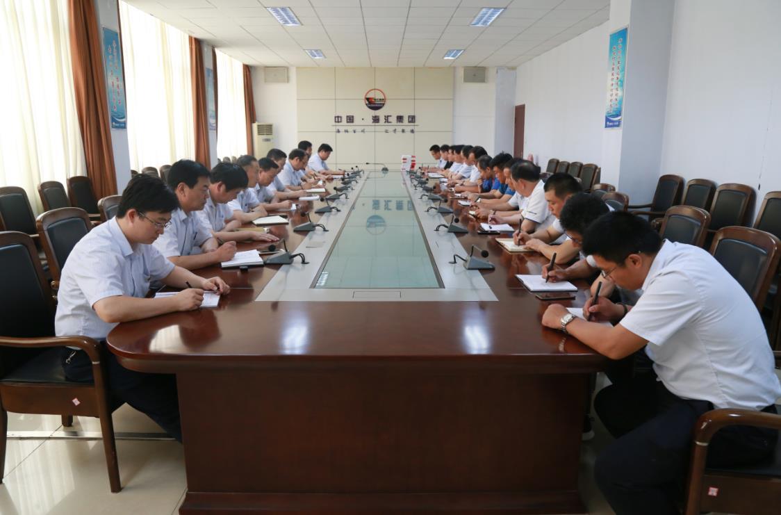 集团党委召开党群工作会议 安排部署当前工...