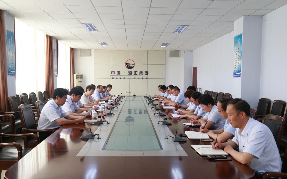 快三在线投注平台党委召开理论中心组学习研讨会
