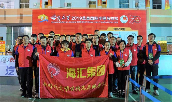 """海�R集�F�F委�M��⒓印拔阃�在莒""""2019..."""