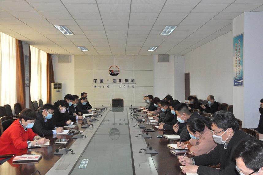 集团机关支部召开全体党员会议 安排部署近...