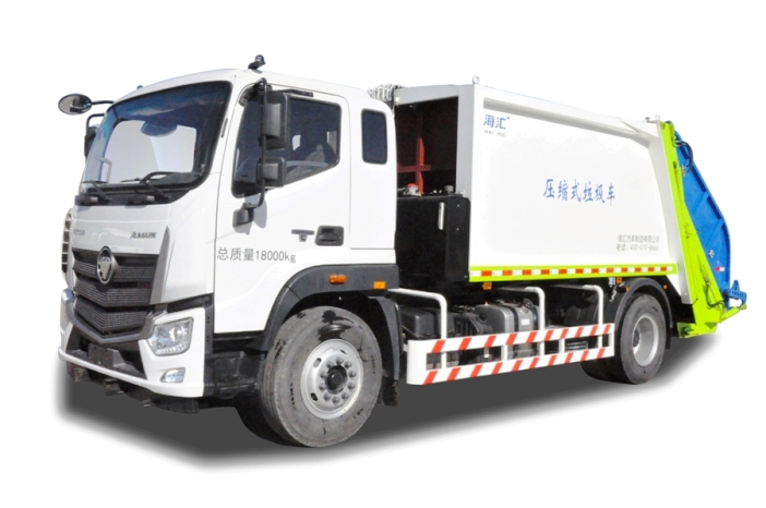 海汇压缩式垃圾车(国VI)