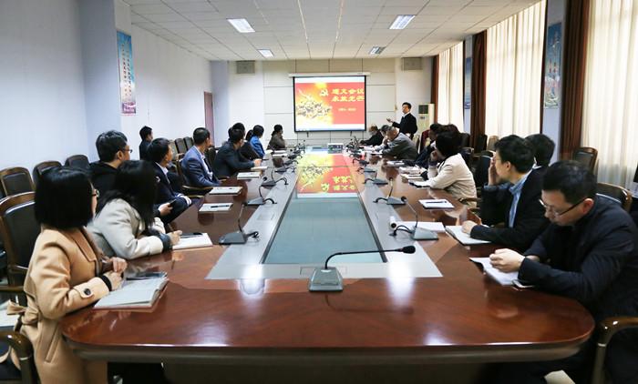 集团机关支部组织党员开展企业文化与党史学习教育