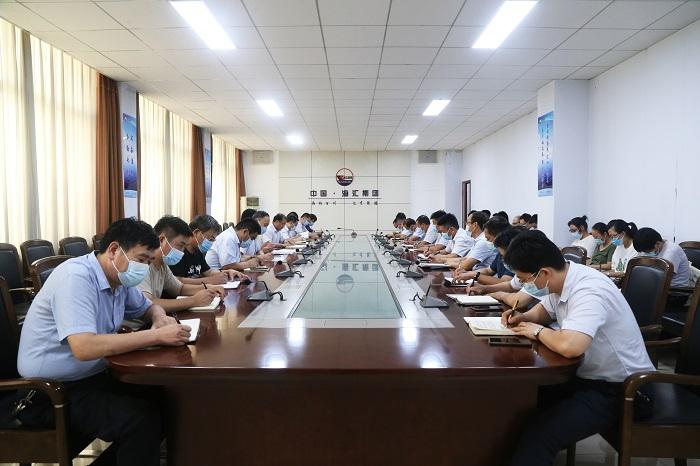 海汇集团党委召开支部书记会议  安排部署...